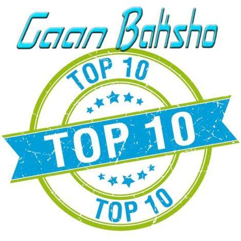 GB Top 10 Playlist