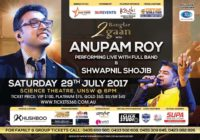 Anupam Roy LIVE in Sydney | Star Vision