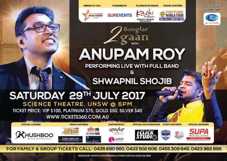 Anupam Roy LIVE in Sydney | Star Vision