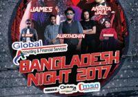 🎶 Bangladesh Night 2017, SYDNEY