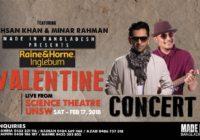 VALENTINE Concer /> TAHSAN & MINAR    Sydney