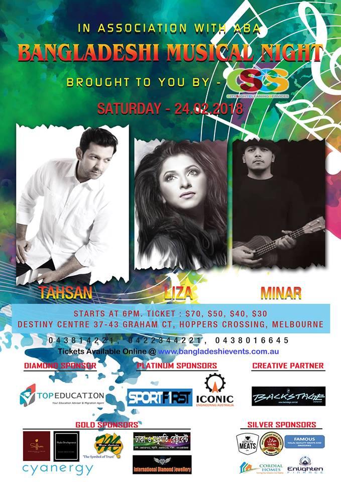 Bangladeshi Musical Night    Melbourne