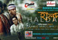 HALDAA Movie screening    Darwin