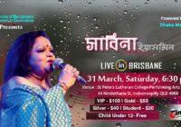 Sabina Yasmin LIVE 2018    Brisbane